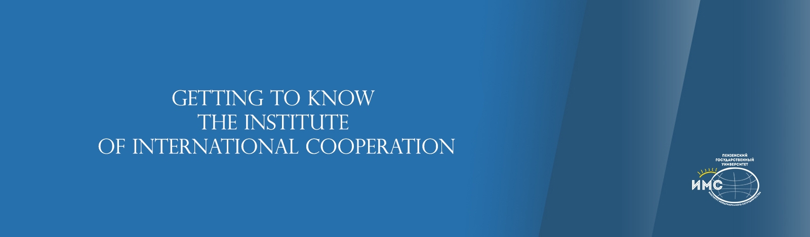 Getting to know the Institute of International Cooperation